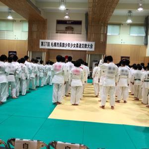 第37回札幌市長旗少年少女柔道交歓大会