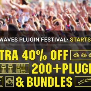 {セール}Waves社がPlugin Festivalセールを開催中!クーポン有り。