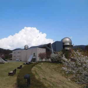 群馬県高山村 県立ぐんま天文台が部分日食のライブ配信を行います