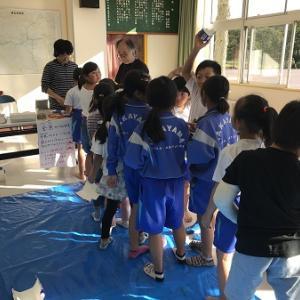群馬県高山村 小学校放課後子ども教室