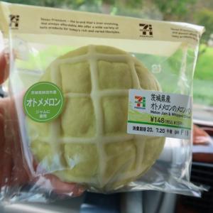 旅の楽しみご当地パン〜茨城編「メロンパン」