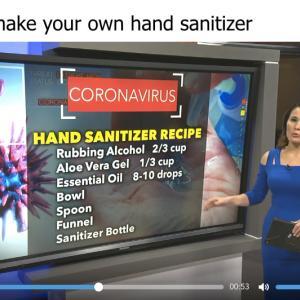 抗菌ハンドサニタイザーの作り方 アメリカのニュース番組でも!