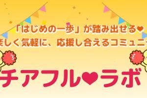 Mihoさんのブランディングとワードプレス作りを応援したい。彼女のサポートと真心に感動!