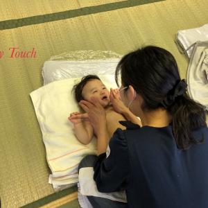 横浜市 泉区★ベビーマッサージ Vol.2