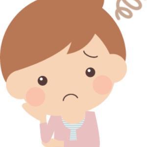 【無料】子育ての不安や悩みは、沢山の意見を参考にしてください!