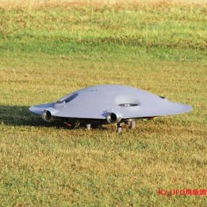 ADIFO 全方向飛行物体:まるで空飛ぶ円盤!