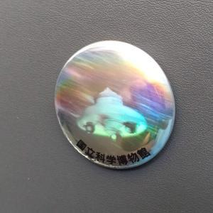 国立科学博物館が販売していたアダムスキ型円盤のバッチ