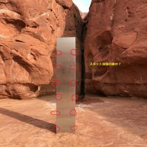 ユタ州で発見されたモノリスは、John McCrackenの信泰者が設置か?
