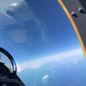 公文書からリークされた、米海軍パイロットが捉えたUFO写真(2018年)