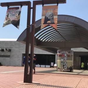 令和元年5月の右脳訓練-国立歴史民俗博物館