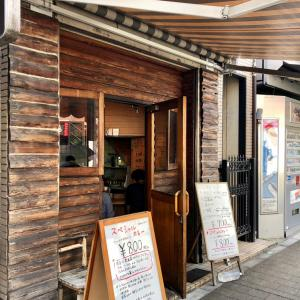 渋谷 カレーやさん LITTLE SHOP
