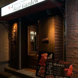 恵比寿 Beef Garden