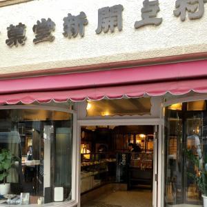 京都市役所前 村上開新堂