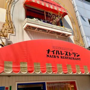 東銀座 ナイルレストラン