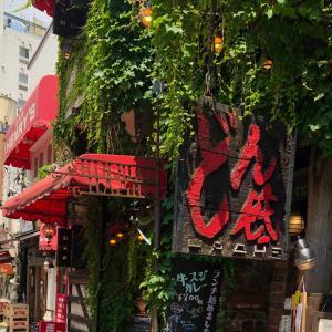 新宿三丁目 どん底