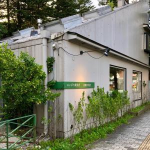 軽井沢 エンボカ