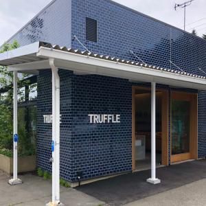 軽井沢 トリュフベーカリー