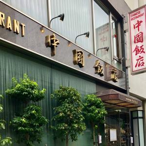 六本木 中国飯店
