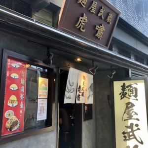 六本木 麺屋武蔵 虎嘯