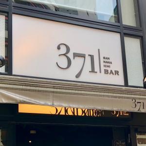 新宿三丁目 371BAR