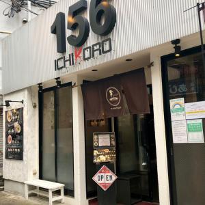 麻布十番 ICHIKORO