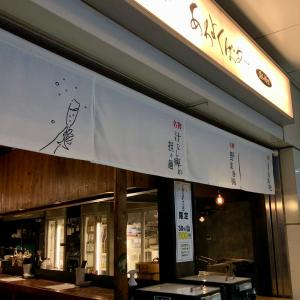渋谷 あわよくばあー