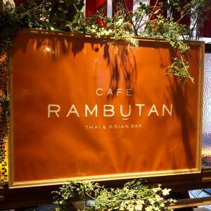 新宿 タイ&アジアンバール RAMBUTAN