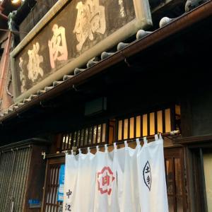 三ノ輪 桜なべ 中江