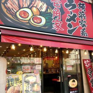 東新宿 壱角家