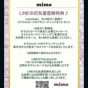LINE@友達登録特典です。【東大阪市八戸ノ里ドライヘッドスパとカッサ専門サロン】