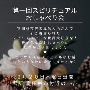 色んなことした楽しんでます♪【東大阪市八戸ノ里ドライヘッドスパ&排酸術専門サロン】