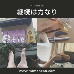 6月サロン再開させてもらいました【東大阪市八戸ノ里ドライヘッドスパとカッサ排酸専門サ