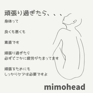 【八戸ノ里ドライヘッドスパとかっさ&排酸サロン