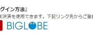 【評価】極ウマ・プレミアム(日刊コンピ指数)に実際に登録!使える?