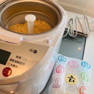 古米を美味しく食べたい!