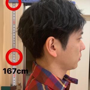 最新のニノちゃん情報〈身長編〉インスタストーリー保存