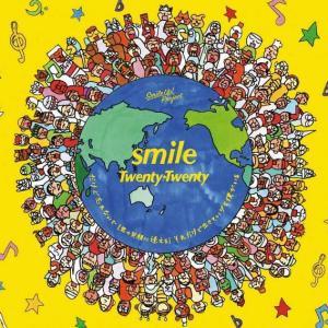 嵐他、参加メンバーがコメント♡  8・12リリース「smile」に込めた思い 。予約スタート!