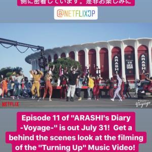 7.31嵐「ビッグチャレンジ始まる」ARASHI's Diary11話