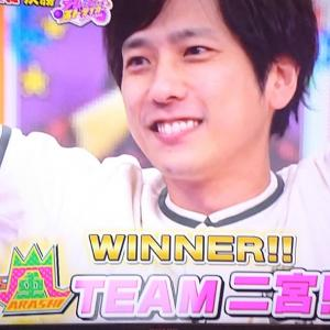 V2ニノちゃん、おめでとう!THE夜会SP、大野智が1年ぶり登場 嵐がTBSで出演番組特集