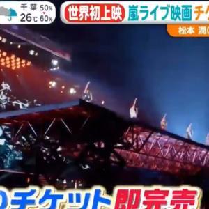 【コメント全文】松本潤 嵐代表したサプライズメッセージにファン感涙!上海国際映画祭でプレミア上映