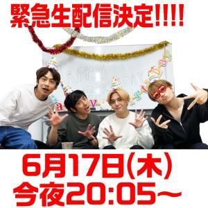 二宮和也、誕生祭!!!  本日生配信決定♡ ジャにのちゃんねる。誕生日おめでとうございます。