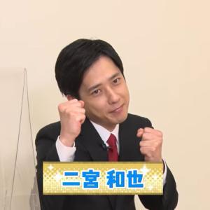 二宮党首、パズドラチャレンジ動画♡ジャにのちゃんねるの夏、ニノちゃんの魅力満載