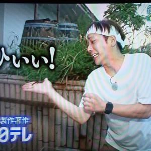 9.5 ニノちゃん、【新宿DASH】年に一度の夏祭りSPでスイカ割り