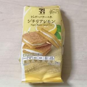 セブンプレミアム シュガーバターの木 シチリアレモン