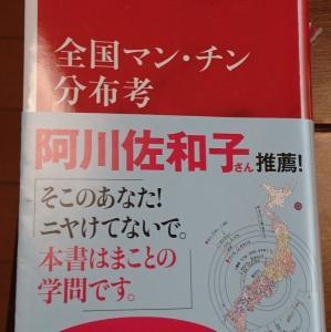 NO.1519 マジメな読書