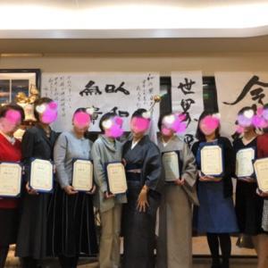 和文化アンバサダー®︎誕生(東京、千葉、名古屋、京都、広島)