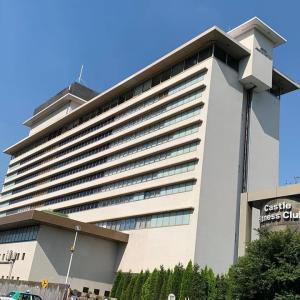 【ホテルナゴヤキャッスル名残りのスペシャルツアー】