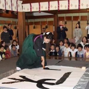 【和プロジェクトTAISHI〜第4回世界平和の祈り】