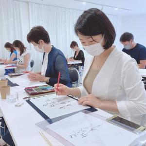 心の教育〜仁学書院