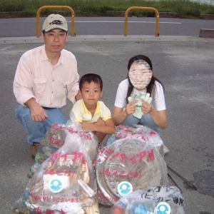 2003年8月29日(金)
